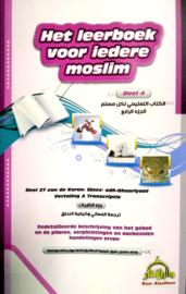 Het Leerboek voor Iedere Moslim: Deel 4