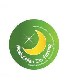 Mashallah I am fasting Badge