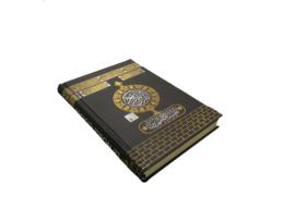 Koran lettertype turkije