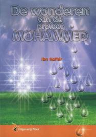 DE WONDEREN VAN DE PROFEER MOHAMMED