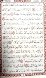 Koran Warsh grote formaat