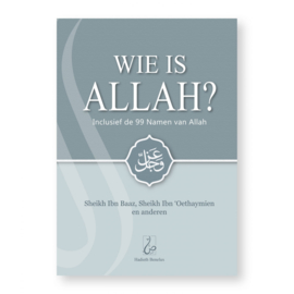 Wie is Allah?