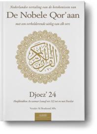 De nobele Qor'aan Deel 24