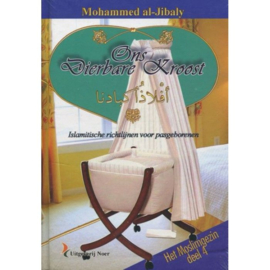 Het moslim gezin deel 4 ons dierbare kroost