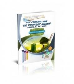Het leerboek voor iedere moslimkind deel 2  ( De profeet Idries)