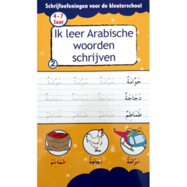 Ik leer Arabische woorden schrijven