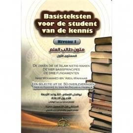 Basisteksten voor de student van de kennis niveau 1