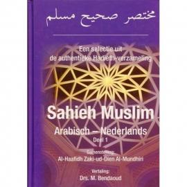 Sahieh Muslim