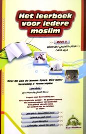 Het Leerboek voor Iedere Moslim: Deel 3