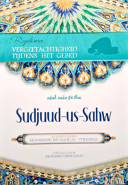 Sudjuud -us- sahw