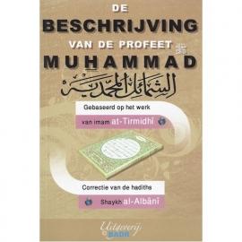 Beschrijving van de profeet Muhammad