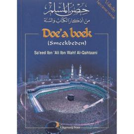 doea boek (hisnu almuslim)
