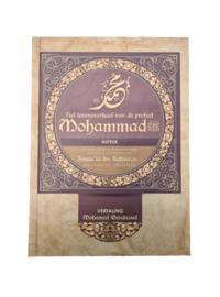 Het Levensverhaal van de Profeet Mohammad