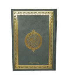 Luxe koran velvet grijs