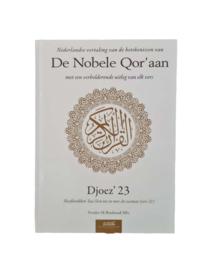 De nobele Qor'aan deel 23