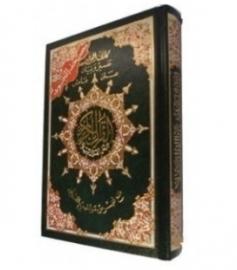 Koran met tajweed