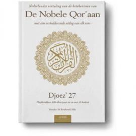 De nobele Qor'aan Deel 27