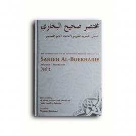 Sahieh al Boekharie deel 2