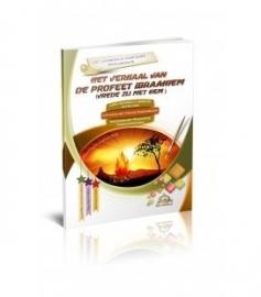 Het leerboek voor iedere moslimkind 6 (De profeet Ibraahiem )