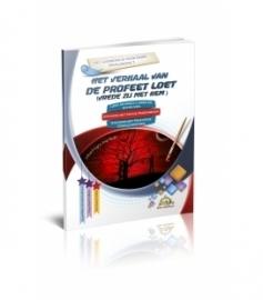 Het leerboek voor iedere moslimkind 7 ( De profeet Loet)