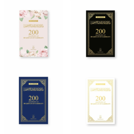 200 smeekbede uit de Quran en Sahihayn