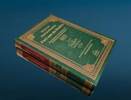 Uitleg van Hisn al-Moeslim