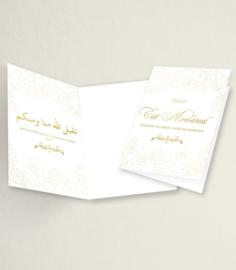 Eid Moebarak Goud