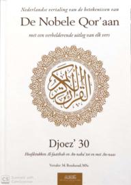 De nobele Koran Djoez 30