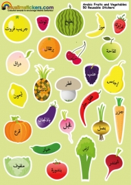 Arabische fruit en groenten stickerset