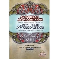 Al-`aqiedah al-waasitiyyah