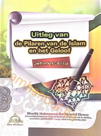 Uitleg van de pilaren van de islam en het geloof