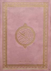 Luxe Koran velvet oud roze