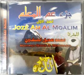 Al Menchaoui juzz Amma met een kind