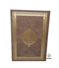 Luxe koran velvet beige