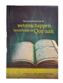 Wetenschappen betreffende de koran