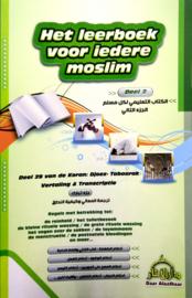 Het Leerboek voor Iedere Moslim: Deel 2