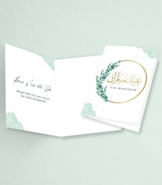 Eid Moebarak eucalyptus wenskaart