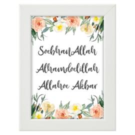 SoebhanaAllah Elhamdoulilleh Allahoe akbar