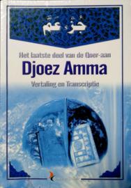 Djoez Amma pocket (noer)