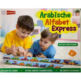 ARABISCHE ALFABET TREINPUZZEL (EXPRESS)