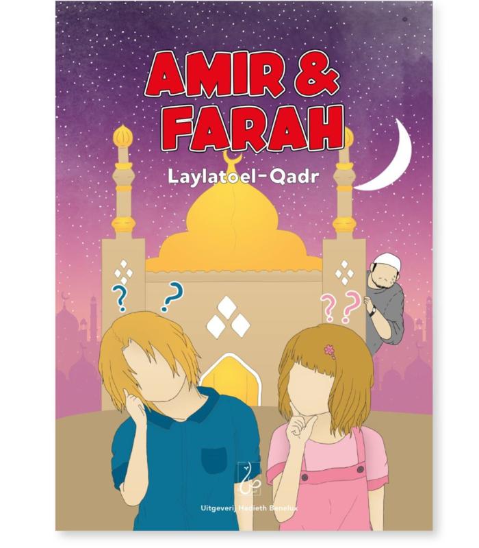 Amir & Farah laylatul qadr (stripboek)
