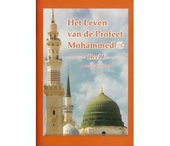 Het leven van de profeet mohammed deel 1