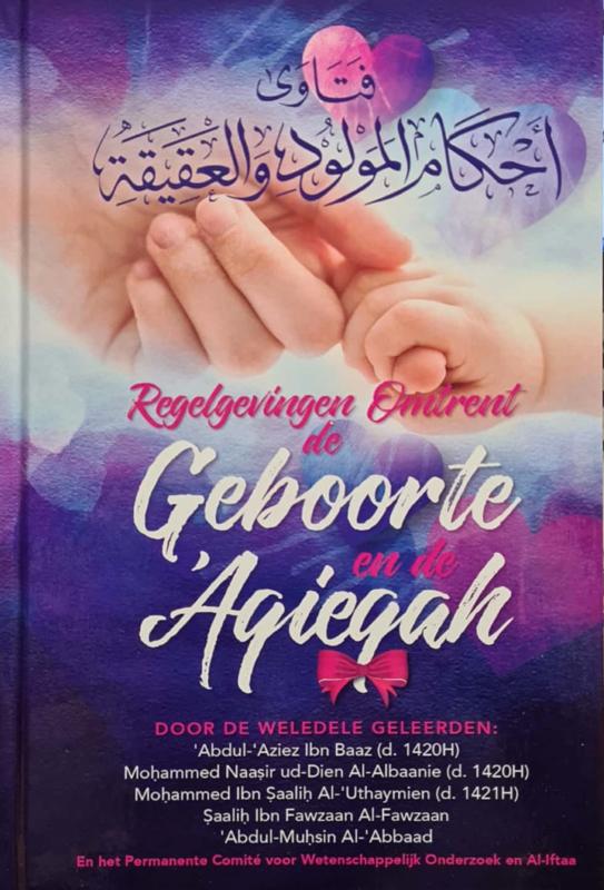 Regelgeving omtrent de Geboorte en de Aqieqah