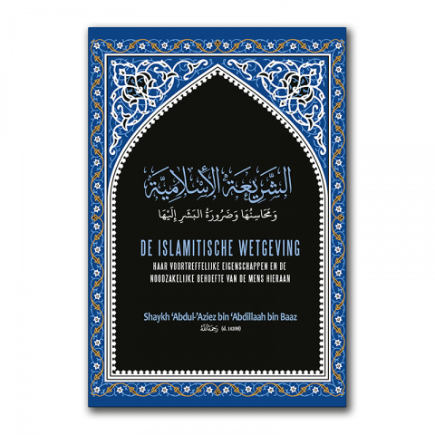 Islamitische wetgeving, haar voortreffelijke eigenschappen en de noodzakelijke behoefte van de mens hieraan