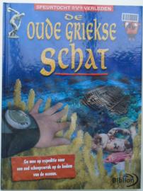 DE OUDE GRIEKSE SCHAT 9789054835462