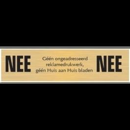 OR-17 kunststof goud NEE-NEE 12x3cm