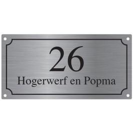 Aluminium naamborden BGA-01 20x10cm