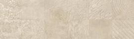 Ibero Neutral - Atelier Sand 29x100 cm