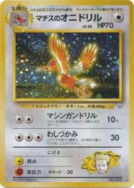 Lt. Surge's Fearow (Japanese) No. 022