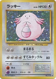 Chansey (Japanese) No. 113